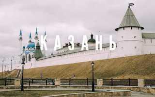 Автобусный тур «Казань+Золотое кольцо+Нижний Новгород»