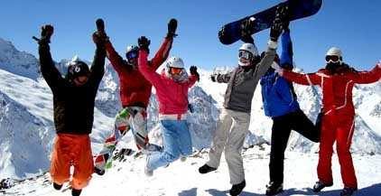 Домбай (лыжи)