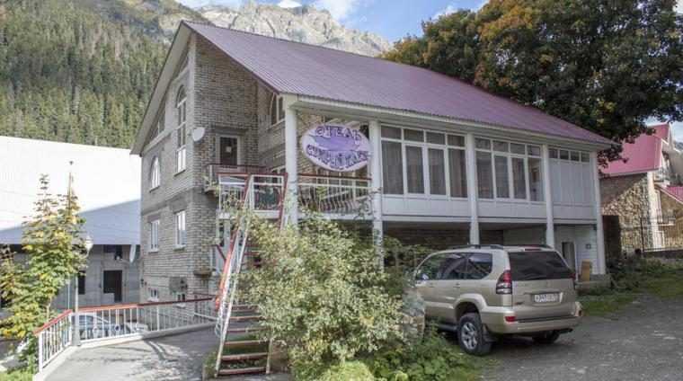 Гостиница «Старый клен»