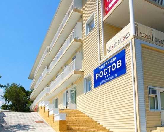 Гостиница «Ростов»