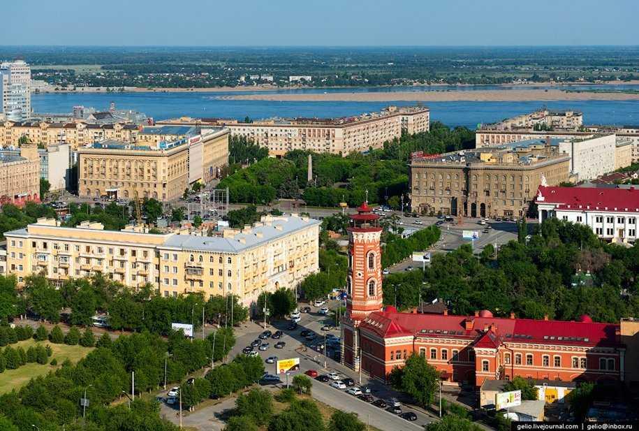 В Волгоград на два дня